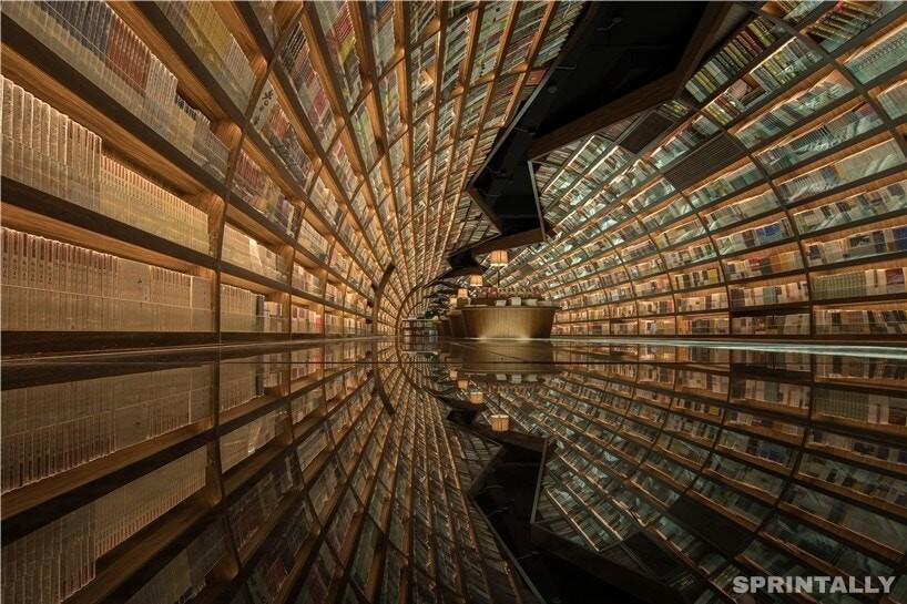The Yangzhou Library