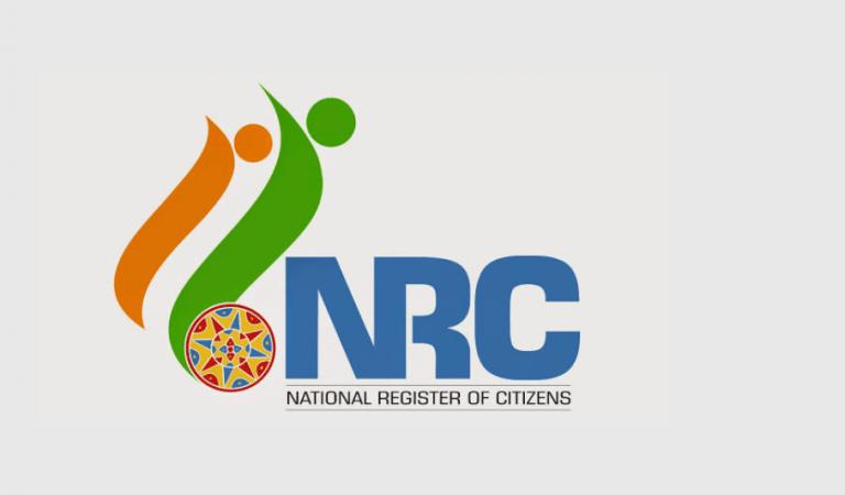 Assam NRC Final Result Check 2018