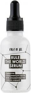 Rule The World Serum
