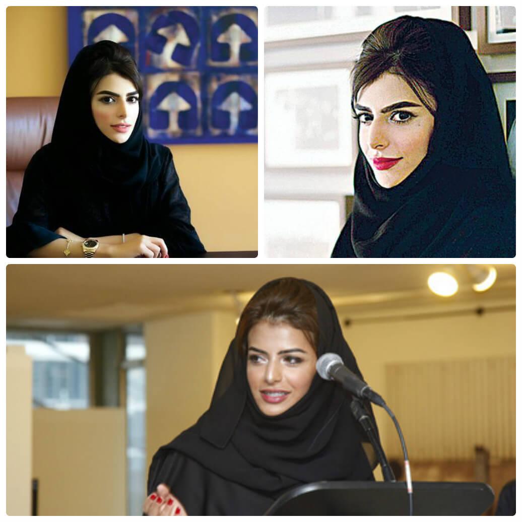 Manal Bint Mohammed Bin Rashid Al Maktoum