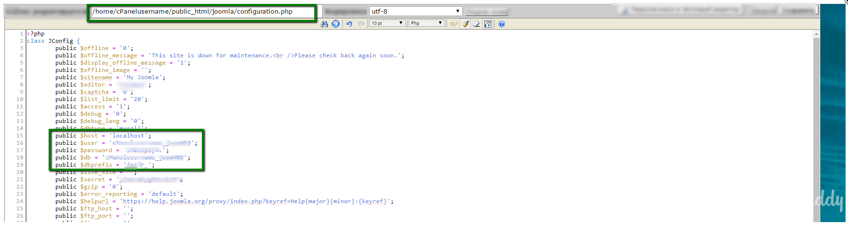 Joomla Configuration